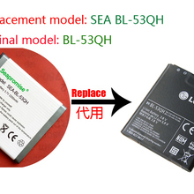 retail mobile phone battery BL-53QH BL53