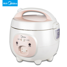Midea Small Multi-function Electric Rice Cooker Use for Students Dormitory Heating Porridge Cooking YN161
