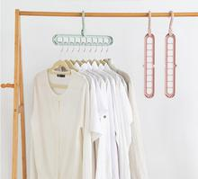 10PCS multi-functional clothes rack for drying household balcony kitchen cabinet hanging support