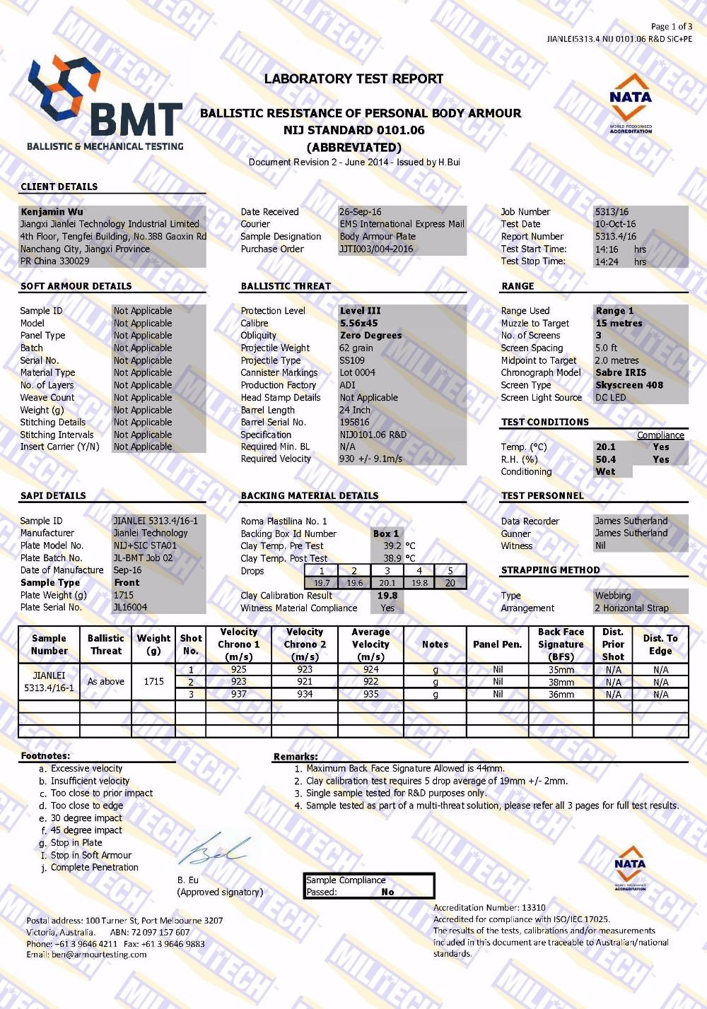 JIANLEI5313.4 NIJ 0101.06 R&D SiC+PE_Page_1