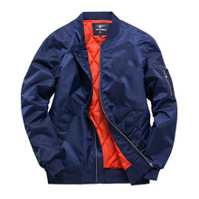 ERIDANUS Spring Autumn Casual Slim Fit Solid Jackets Simple Design Men's Clothing