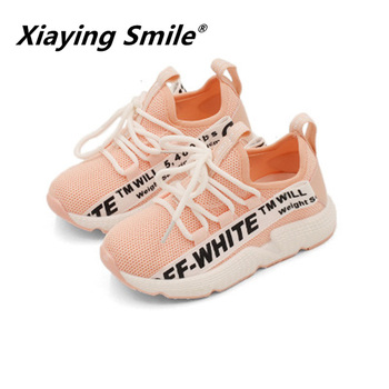 Xiaying Smile Childrens Air Mesh Shose Fashion Girls White Shoes Outdoor Sport Breathable Anti Slip Toddler Boy Dress Sneakers
