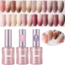MIZHSE 18ML Glitter Gel Polish Manicure UV Japanese Style Nail Luxury Glue Top Base Art