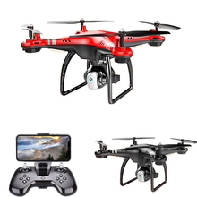 Drone X8 HD aerial photography Quadcopter professional air pressure fixed height one-button return Rc helicopter practice drone