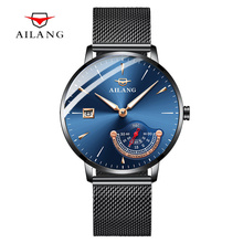 Relogio Masculino AILANG Mens Watches Top Brand Luxury Automatic Mechanical Watch Men Luxury Business Waterproof Sport Watches ailang men automatic mechanical watches top brand luxury stainless steel watch mens sport wrist watch male business relogio