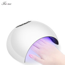 24 W UV LED Lamp Voor Nagels Gel Polish Droger Manicure 8 LEDs USB Charger Nagellakken Led UV Lamp voor Salon Art gereedschap(China)