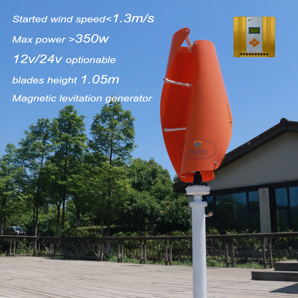 wind generator 300w 12v/24v vertical axis wind turbine with 12v 24v AUTO wind solar hybrid MPPT controller 200w 12v or 24v s series vertical axis wind turbine generator start up with 13m s 10 baldes permanent magnet generator