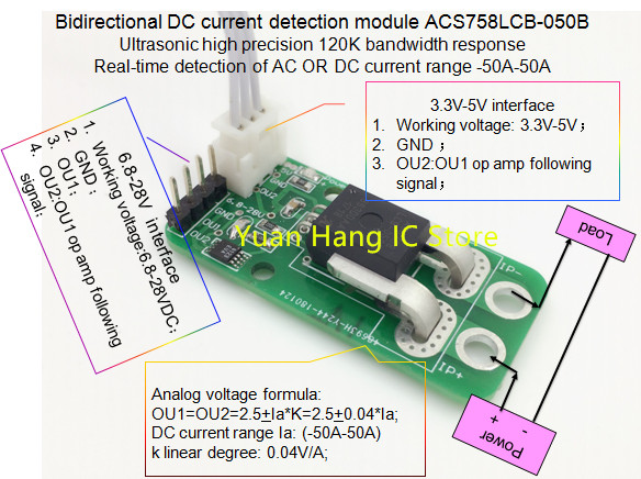 Bidirectional AC / DC Current Sensor Module Acs758lcb-050b 120 KHz Bandwidth DC: - 50-50a 0.04v/1a
