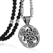 Мужской кельтский узел из нержавеющей стали волшебное двустороннее