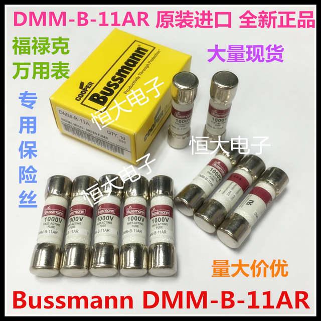 Awesome Online Shop Fluke Digital Multimeter Fuse Protector Tube F15B F17B Wiring Digital Resources Llinedefiancerspsorg