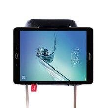삼성 갤럭시 탭 s2, s3/ipad, ipad 미니, ipad 프로/아마존 킨들의 화재 7, 8, 10 태블릿에 대한 태블릿 자동차 헤드 레스트 마운트 홀더