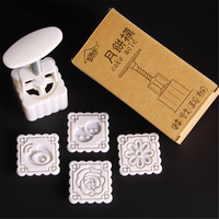 New Wedding Cake Cookie Cutter Modeling Set Plastic Moon Cake Mold DIY 75g Square Cake Embossing