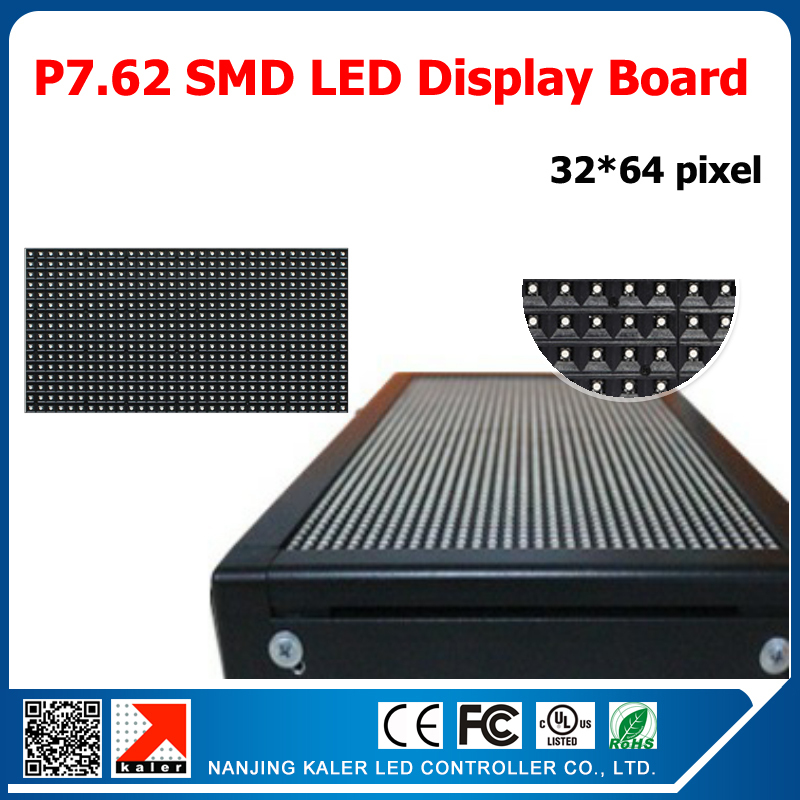 P7.62 RGB  full color led billboard indoor advertising scrolling message p7.62 led panel display 244*488mm 1/8 scanP7.62 RGB  full color led billboard indoor advertising scrolling message p7.62 led panel display 244*488mm 1/8 scan