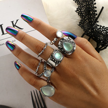Punk Rings For Women 7pcs/Lot Anillos Alloy Opal Ring Mujer Bague Femme Gothic Boho Finger Jewellery Bohemian Accesorios Joyas