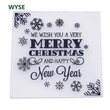 Рождественская папка для тиснения поливочный пластиковый сложенный