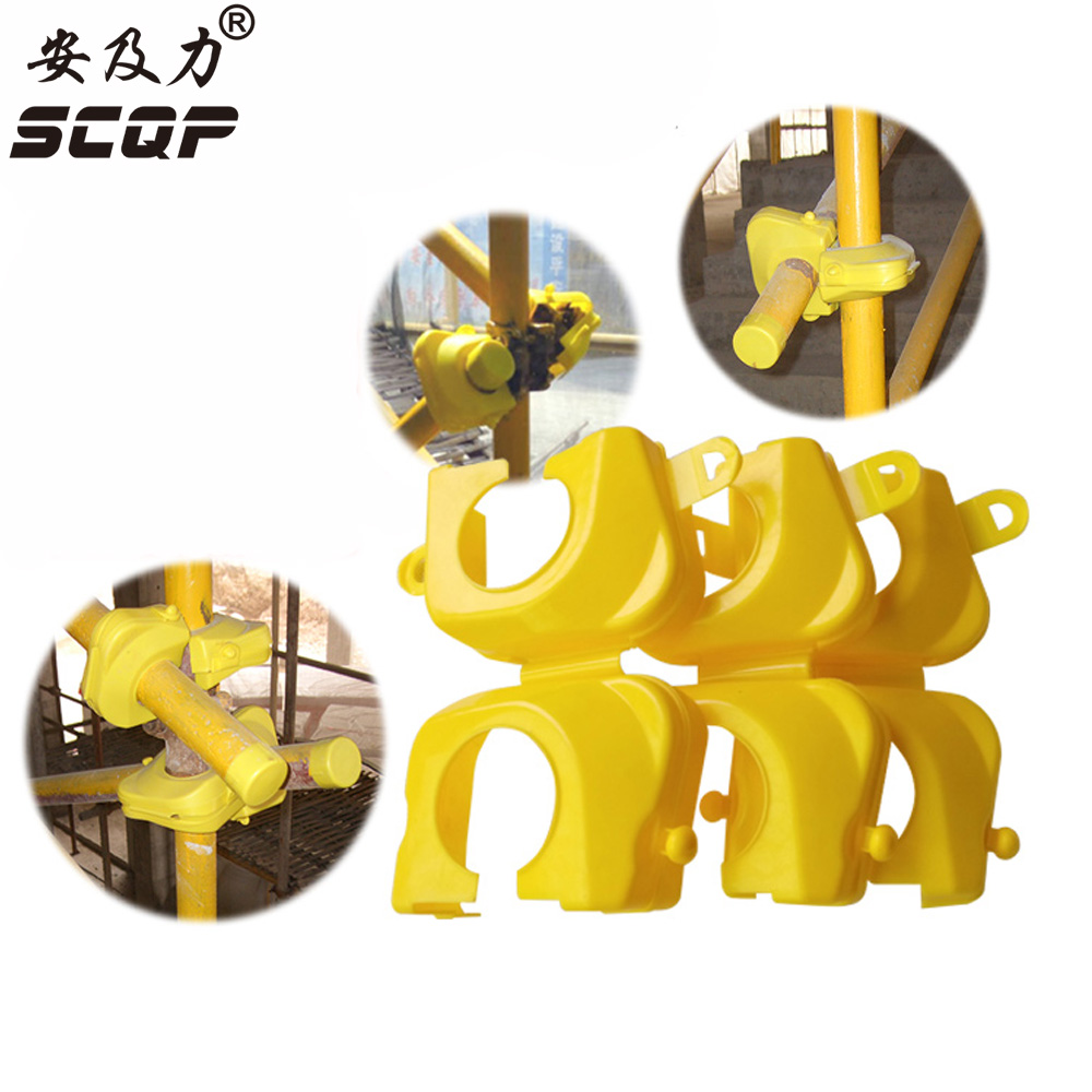 PE Scaffold Tube / End Caps Yellow Plastic Single Scaffolding Fastener Case Cover For 48-50mm Size Tube декоративні лампи із дерева у стилі бра