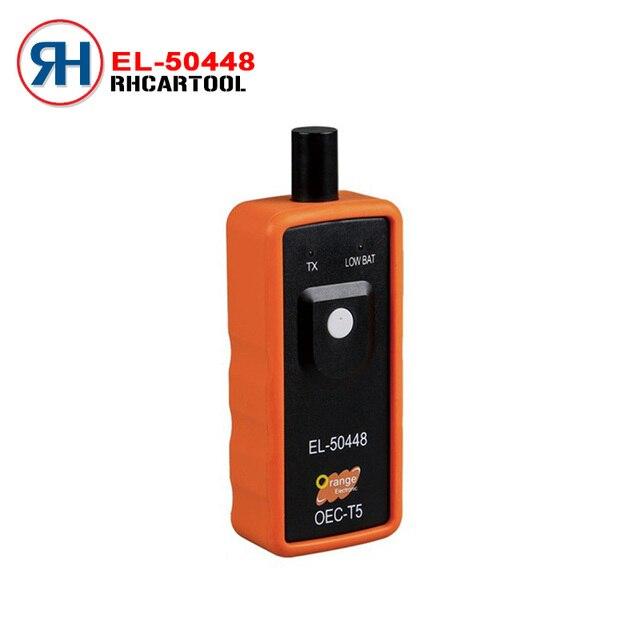 Vehice-EL-50448.jpg_640x640.jpg