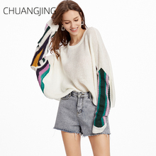 Casual Knitted Sweater Women 2019 New O-neck Solid Long Batwing Sleeve Pullovers Sweater Laides Fashion Sweet Streetwear Sweater