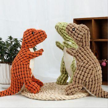 Dinosaur Plush Chew Toys for Dogs