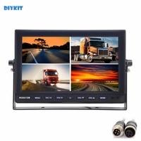 4CH 4PIN DC12V 24V 10 Inch 4 Split Quad LCD Screen Display Color Rear View Car