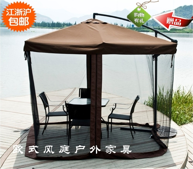 Sun Protection Outdoor Umbrella Garden Umbrella Mosquito Mosquito