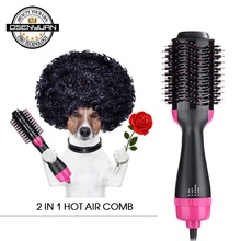 2 in 1 Multifunctional Hair Dryer Volumizer Rotating Hot Hair Brush Curler Roller Rotate Styler Comb Styling Curling Flat iron стоимость