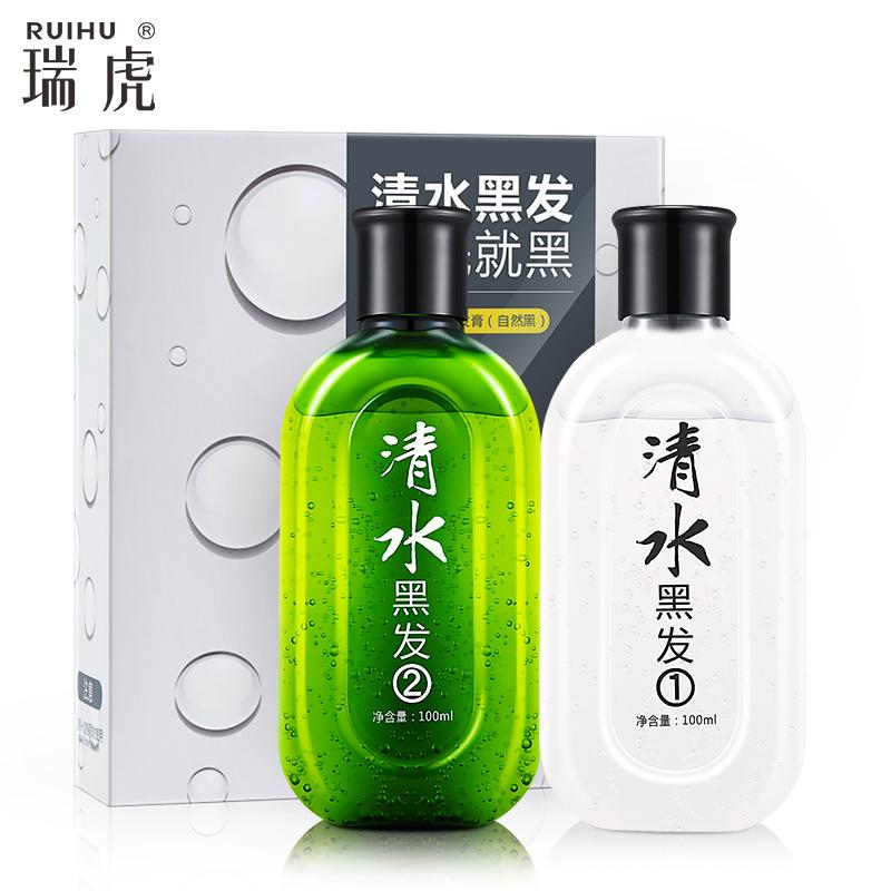 noir cheveux usine de colorant naturel shampooing naturel noir pur couverture crme - Shampoing Colorant Naturel
