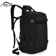 2019 мужской рюкзак мужская дорожная сумка рюкзаки модная тактическая