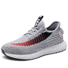 3384a5611fe 2019 newest 4D printing men running shoes comfortable fly weave sneakers  black male sport shoes lightweigh athletic footwear 350