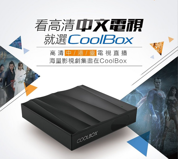 US $168 0 |2016 Tvpad4 VS CoolBox IPTV Android TV BOX Hongkong Taiwan  Chinese Live Channels Blue TV Vedio on Demand No Monthly H TV Moonbox-in  Set-top