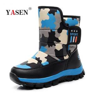 Image 4 - Детские ботинки для мальчиков; зимние ботинки для девочек; Водонепроницаемая детская обувь для мальчиков; зимняя теплая детская обувь; Студенческая модная детская обувь для детей