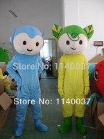 NO 1 MASCOT 2pcs Extraterrestrial Alien Mascot Costume Blue And Yellow Extraterrestrial Mascotte Outfit Suit EMS