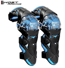 New Motorcycle Knee Protector Protection Motocross Pads Knee Guard Equipement Rodilleras Moto Knee Pads Protective Gear Kneepads scoyco motorcycle knee leather motocross pad knee pads protective gear breathable moto knee motorcycle protection black
