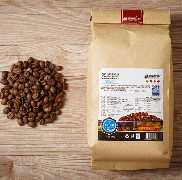 454g,Yunnan Coffee Beans,At an Altitude 1500 Meters Round Coffee Bean,Fresh Roast,China's Slimming Coffee small grain of coffee