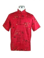 Promotion Red Chinese Men S Cotton Tang Suit Traditional Vintage Style Kung Fu Shirt Top With