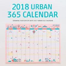 1 PCS Korean Cute Cartoon Wall Calendar 2018 A2 365 Day Calendar Creative Schedule Planning Paper 59*43cm