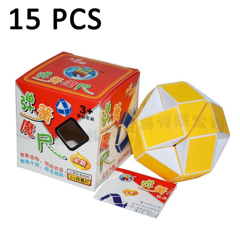 15 pièces ShengShou magique règle Cube étrange-forme vitesse torsion Puzzle haute qualité blanc jaune Puzzle cube jouets néo Cube
