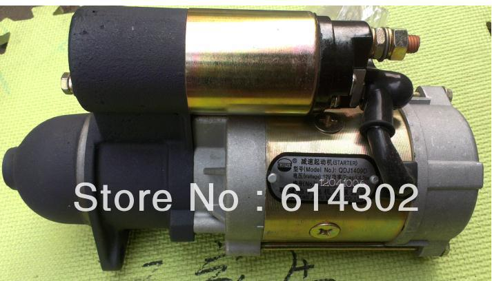 Starter motor QDJ1409D 12V 4.2kw suit for K495/4100D/ZD/P China weifang diesel engine 12v 4kw new starter motor for ford f e series tg228000 8420