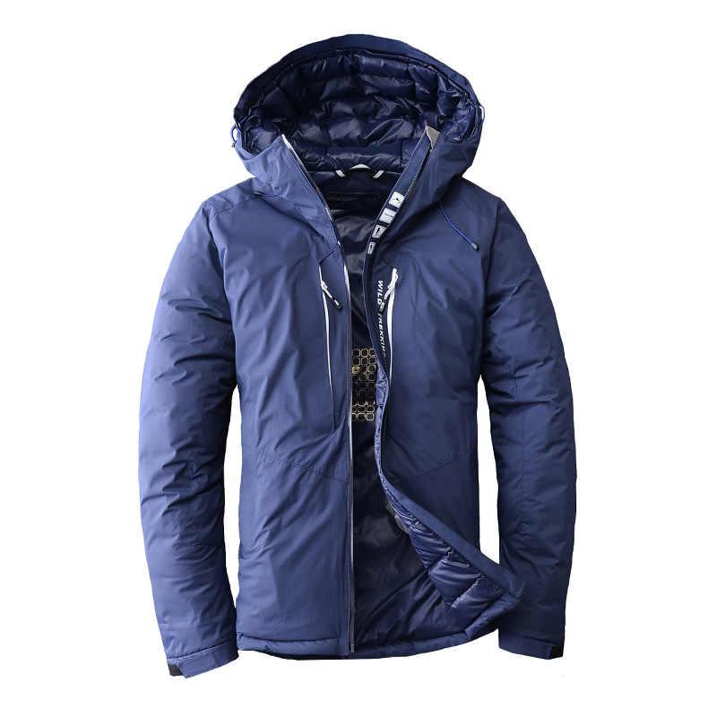 2019 브랜드 남성 겨울 자켓 두꺼운 따뜻한 의류 70% 화이트 오리 남성 다운 재킷 거위 깃털 파카 러시아어 코트