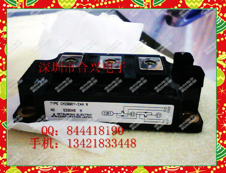 in stock CM200DY-24H CM200DY-12NF new in stock cm50e3u 24h