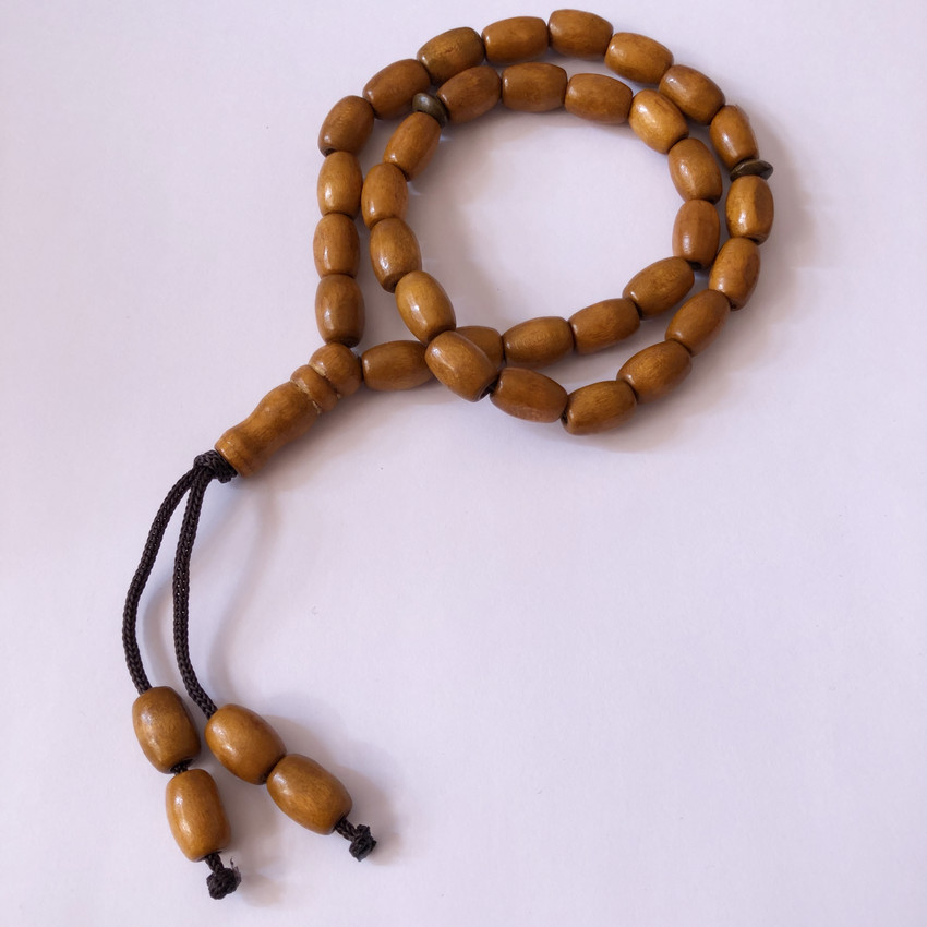 In Car Wooden Beads /& Allah Charm Islam Muslim The Great Merciful Pendant Arabic