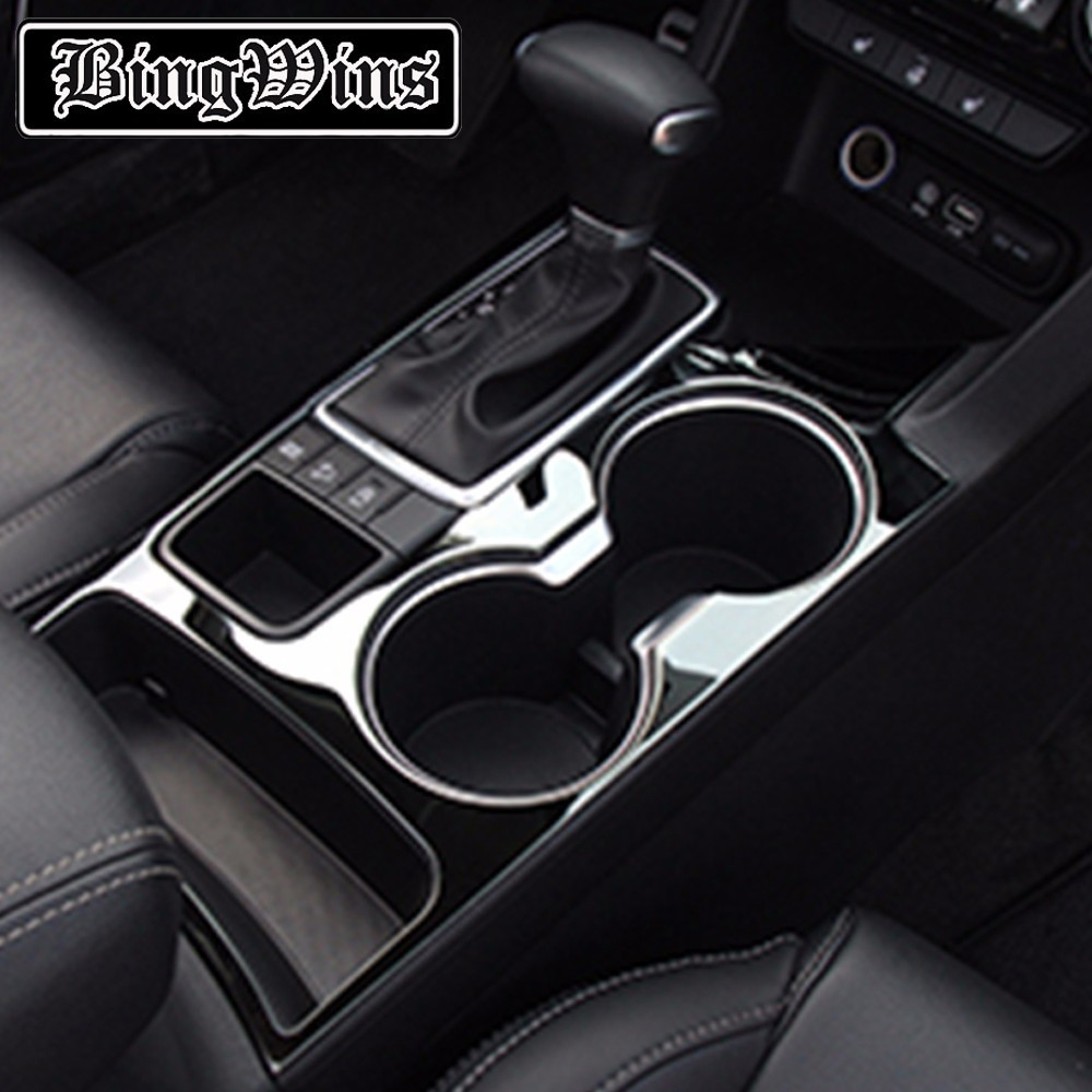 For Kia Sportage KX5 2016 2017 car styling cover detector trims Stainless steel Center Console Cup Holder gear armrest box Trim universal leather car armrest central store content storage box with cup holder center console armrests free shipping