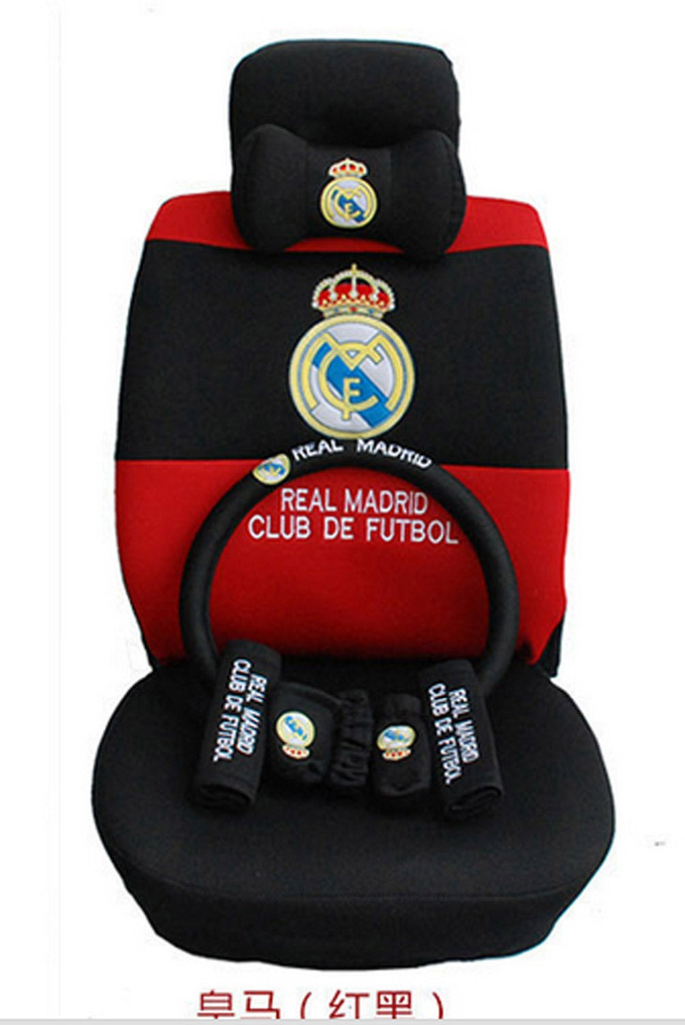 Wondrous 1 Sets Football Fans Car Seat Covers Car Steering Wheel Beatyapartments Chair Design Images Beatyapartmentscom