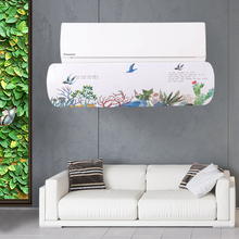 Adjustable Air Conditioner Cover Colorful Pastoral Windshield Air Conditioning Baffle Shield Wind Guide Straight Anti-wind Cover