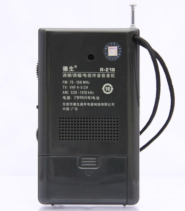 R-218