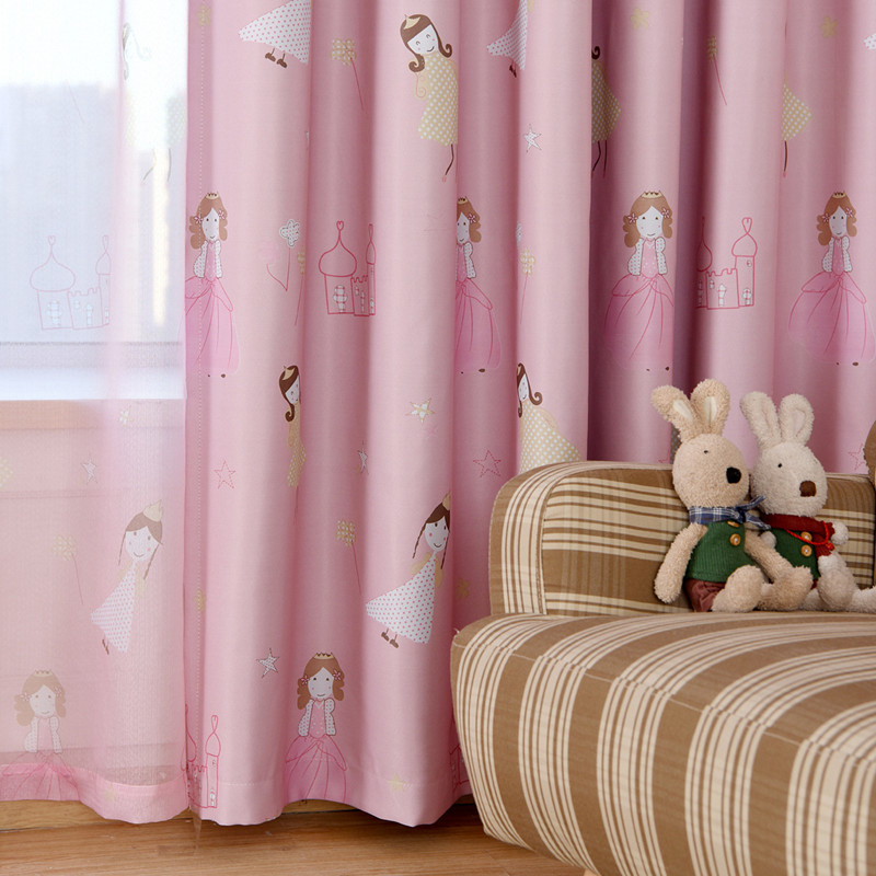 XYZLS Pure Pink Cute Girl Princess blinds blackout curtains tulle curtain for living room bedroom kids window drapes