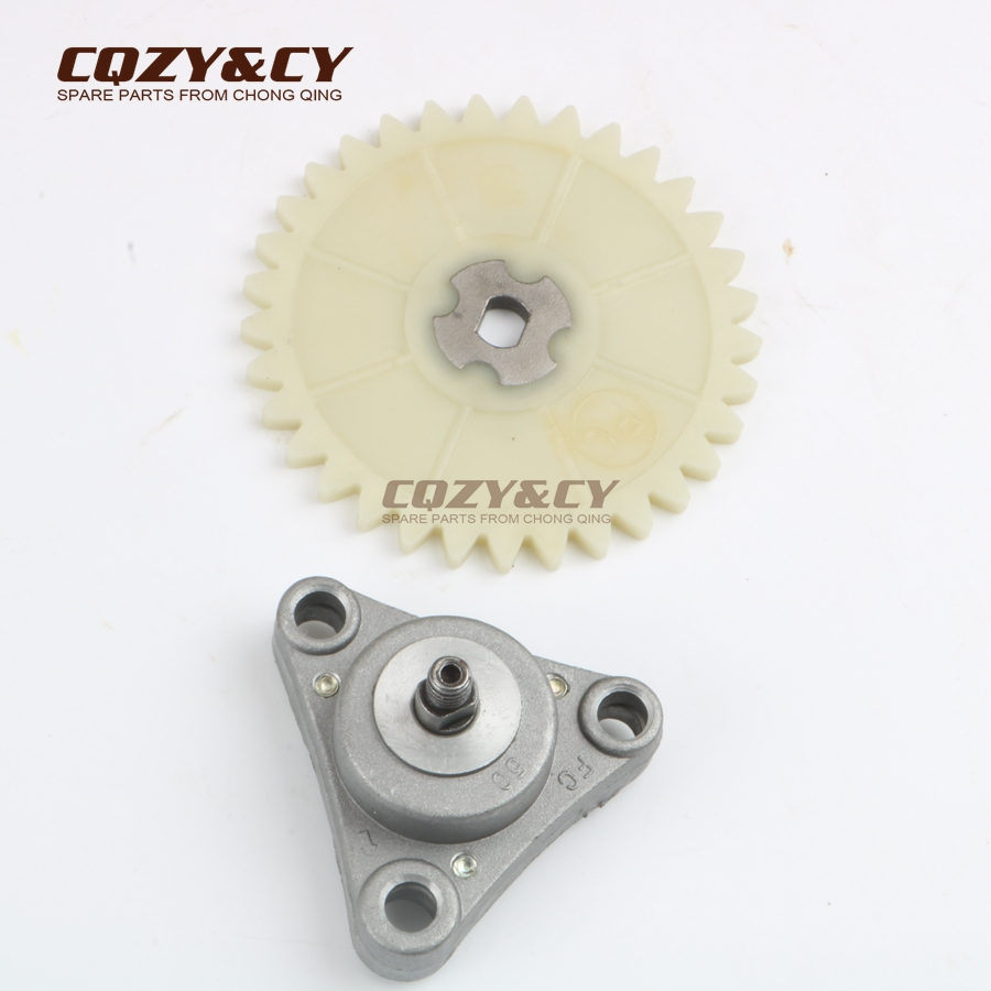 Roketa Maui 50cc 50 Wiring Diagram Oil Pump Drive Gear For Bahama Stroke On Alibaba Group 900x900