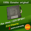 Free shipping Original laptop Battery For Asus TF101-1B118A 1B135A 1B141A 1B179A X1 16GB TF101G-1B034A  1B046A 1B047A A1 TF300tg