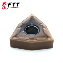 WNMG080404 MA VP15TF H Carbide insert External Turning Tools High quality Lathe cutter CNC tool