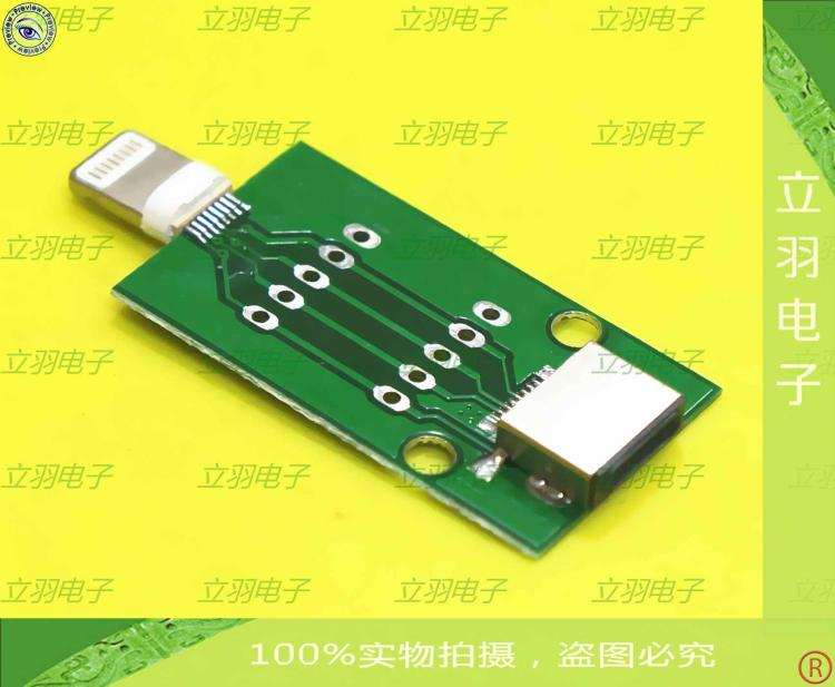 IPHONE revolution apple apple direct through data line test male head test board test rack adapter 2pieces